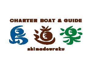 西表島の釣り・シュノーケル・滝への少人数ツアー|島道楽
